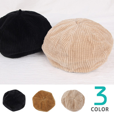 [UNISEX] THICK CORDUROY BERET (3color)