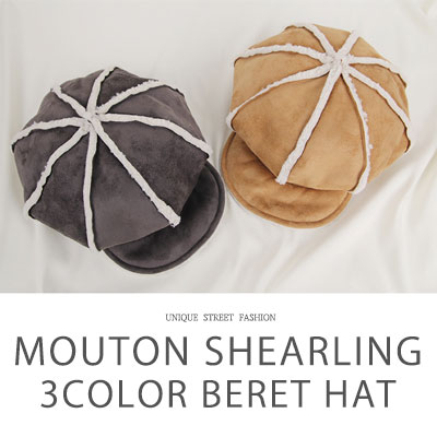 [UNISEX] MOUTON SHEARLING BERET HAT(3color)