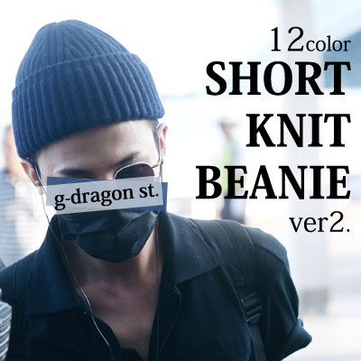 [unisex]BIGBANG G-DRAGON SHORT KNIT BEANIE FASHION(12color)