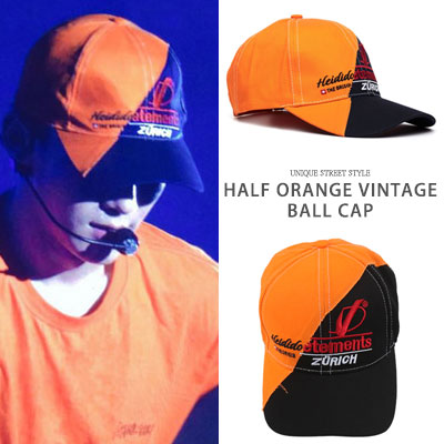 [UNISEX] EXO CHEN st. HALF ORANGE VINTAGE BALL CAP