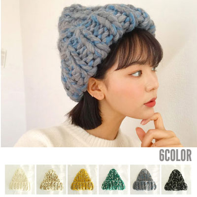 [UNISEX] BIG MANGO WOOL MIX COLOR BEANIE (6color)