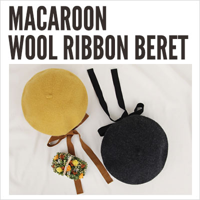 MACAROON WOOL RIBBON BERET (5color)