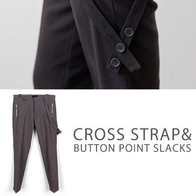 [UNISEX] CROSS STRAP BUTTON POINT SLACKS (2color 2size)