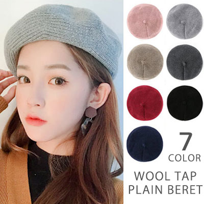 [UNISEX] WOOL TAP PLAIN BERET(7color)