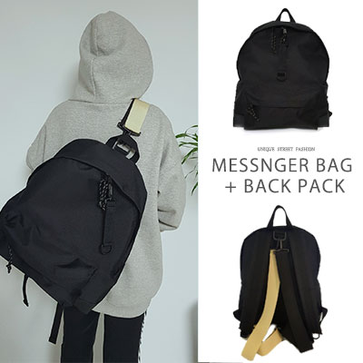 [UNISEX] MESSANGER BAG+BACKPACK
