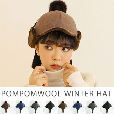 [UNISEX] POMPOM CUTI WOOL WINTER HAT(8color)