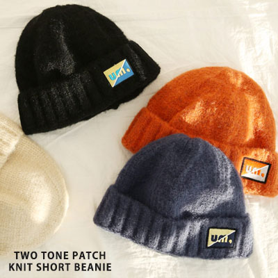 [UNISEX] TWO TONE PATCH KNIT SHORT BEANIE (4color)