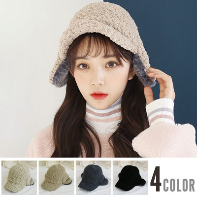 [UNISEX] CUTY FLEECE CAP (4color)