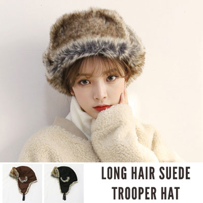 [UNISEX] LONG HAIR SUEDE TROOPER HAT(2color)