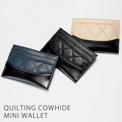 [COWHIDE] QUILTING COWHIDE MINI WALLET (3color)
