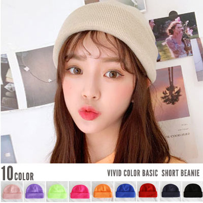 [UNISEX] VIVID COLOR BASIC SHORT BEANIE (5color)