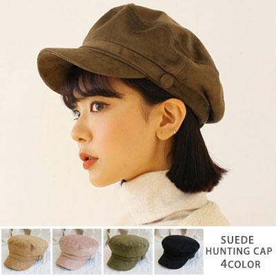 [UNISEX] SUEDE DAILY HUNTING CAP (4color)