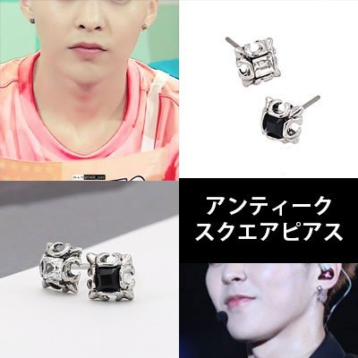 Korea Fashion comprehensive mail order | EXO Siu Ming stage fashion goods antique Square earrings (pair)
