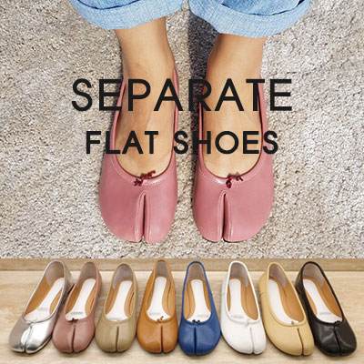 [22.5 ~ 25.0cm]SEPARATE FLAT SHOES(8color)