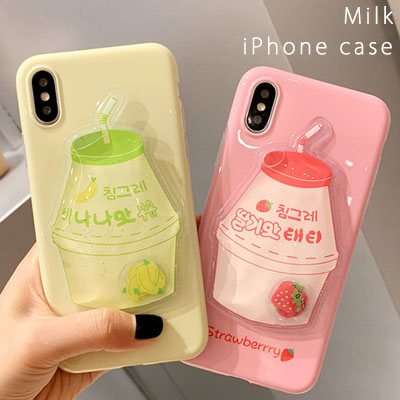 Milk iPhone CASE (2color)