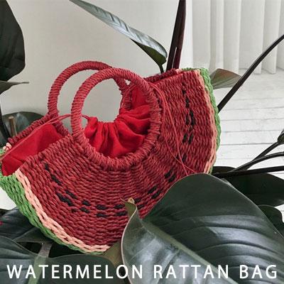 WATERMELON RATTAN BAG