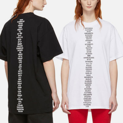 [UNISEX]WORLD CLOTH LETTERING SHORT SLEEVE T-HSIRTS(2color)