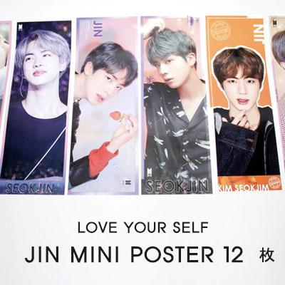 BTS PERSONA JIN MINI POSTER(12ea)+STICKER(1ea)