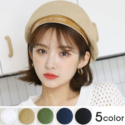 [UNISEX]MESSAGE COTTON BERET(5color)