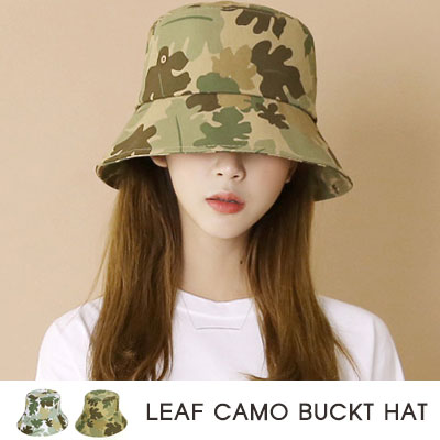 [UNISEX]LEAF CAMO BUCKET HAT(2color)