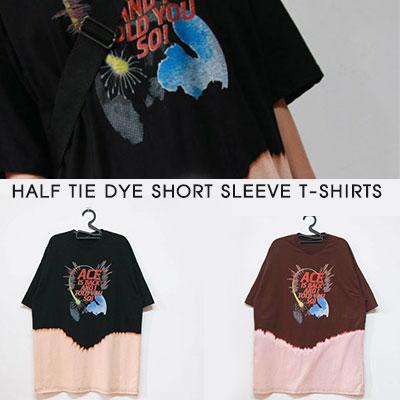 [UNISEX] HALF TIE DYE SHORT SLEEVE T-SHIRTS(2color)