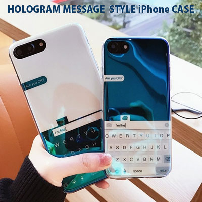 HOLOGRAM MESSAGE STYLE iPhone CASE (2color)