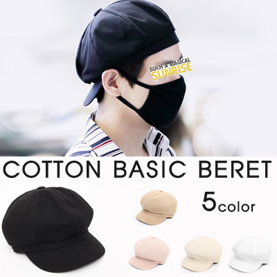 [UNISEX]BTS/Taehyung/V/taetae st.COTTON BASIC BERET(5color)