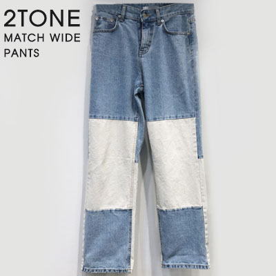 [UNISEX]2TONE COLOR MATCH WIDE PANTS(3size)
