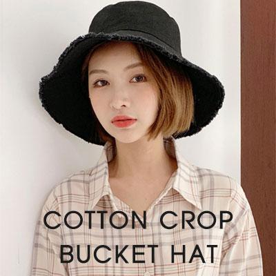 [UNISEX]COTTON CROP BUCKET HAT(2color)
