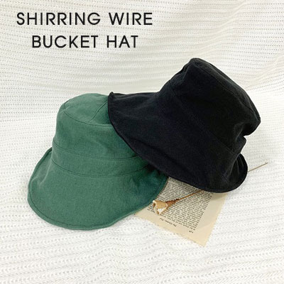 [UNISEX]SHIRRING WIRE BUCKET HAT(5color)