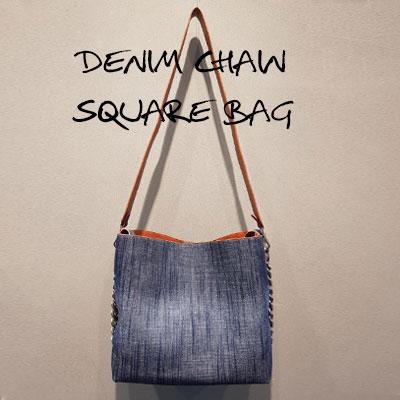 DENIM CHAIN SQUARE BAG