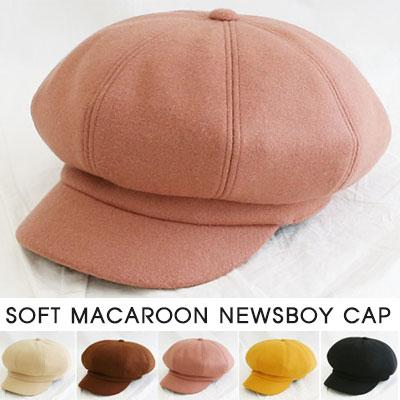 [UNISEX]SOFT MACAROON NEWSBOY CAP(5color)