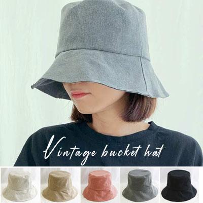 [UNISEX]VINTAGE DAILY BUCKET HAT(5color)
