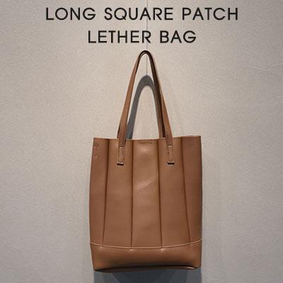 [UNISEX]LONG SQUARE PATCH LETHER BAG(2color)