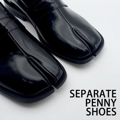 [24.5 ~ 28.0cm] SEPARATE TABI PENNY SHOES