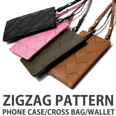 [UNISEX] COWHIDE- ZIGZAG PATTERN PHONECASE/CROSS BAG/WALLET (4color)