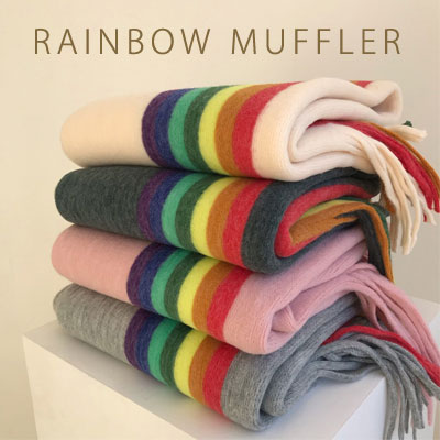 [UNISEX] RAINBOW MUFFLER (4color)