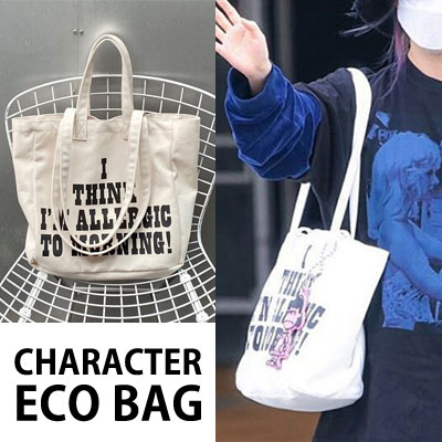 [UNISEX] IU st. CHARACTER ECO BAG (4color)