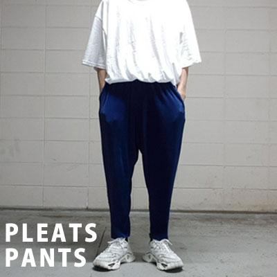 [UNISEX] PLEATS PANTS (3color)