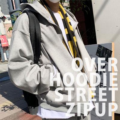 [UNISEX] OVER HOODIE STREET ZIPUP (2color)