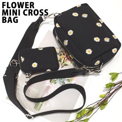 [UNISEX] FLOWER MINI CROSS BAG