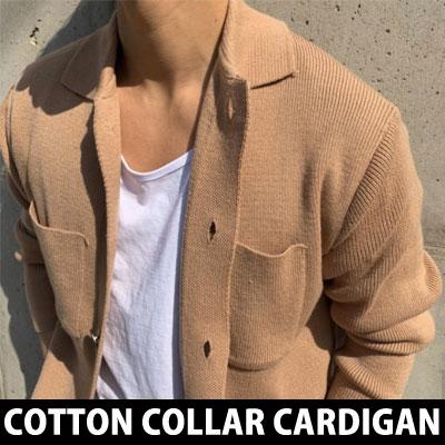 [UNISEX] COTTON BUTTON COLLAR CARDIGAN (3color 2size)