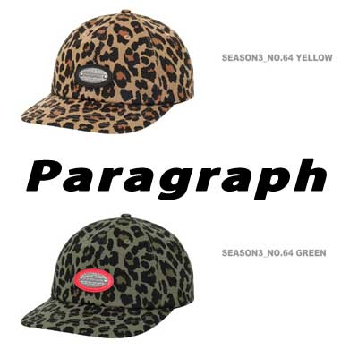 [Paragraph] LEOPARD BALL CAP (2color)