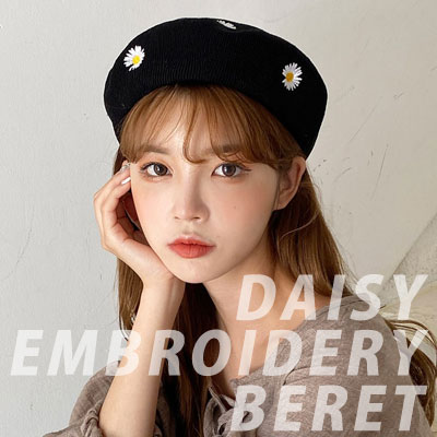 [UNISEX] DAISY EMBROIDERY BERET (3color)