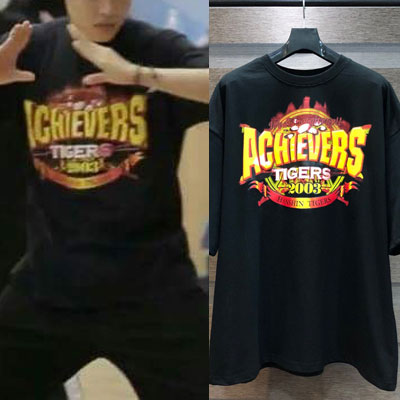 [UNISEX] WANNAONE/AB6IX/Park Woojin st. ACHIEVERS TIGER TSHIRT (2color)