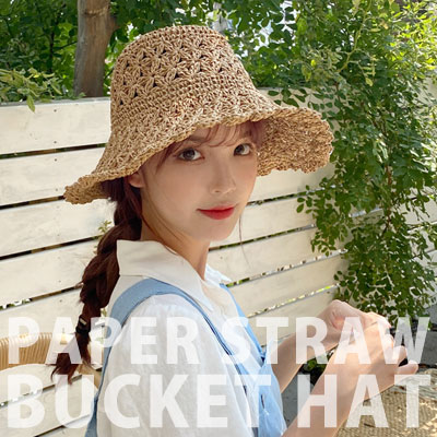 [UNISEX] PAPER STRAW BUCKET HAT (2color)