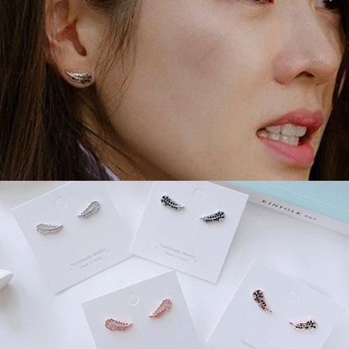 韓国ドラマ[Crash landing on you/愛の不時着]ソンイェジン/Son Yejin st. FEATHER CUBIC PIERCE (4color)