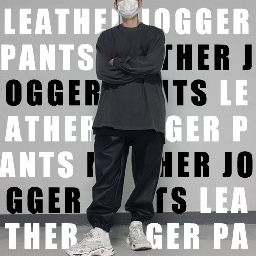 [UNISEX] LEATHER JOGGER PANTS
